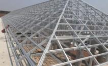 jasa borongan atap baja ringan mojokerto 2021